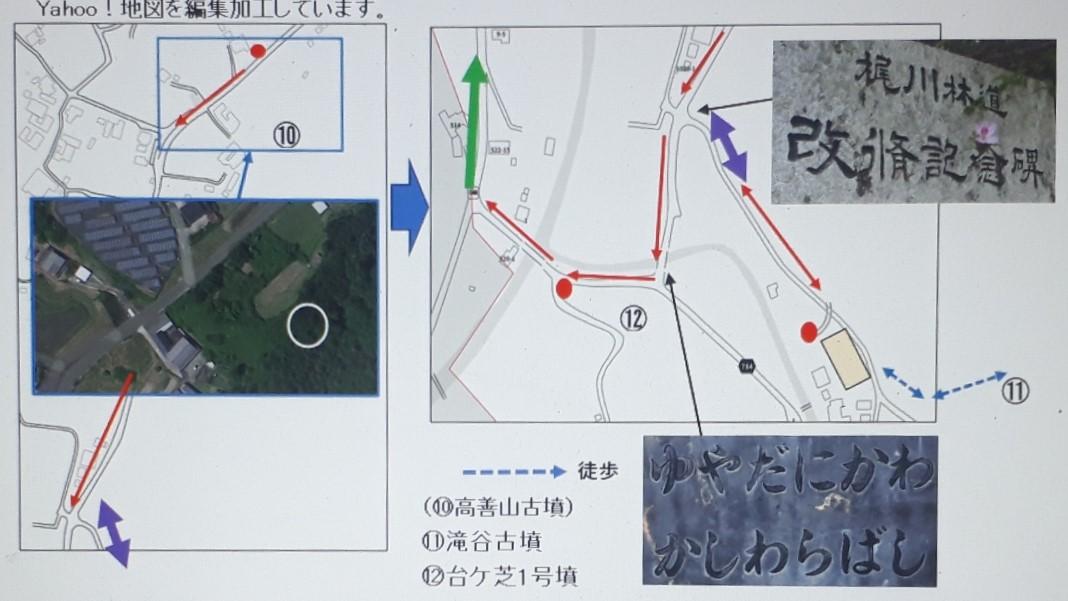 f:id:OSAKA-TOM:20210515144707j:plain