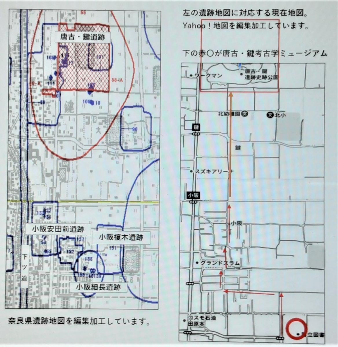 f:id:OSAKA-TOM:20210813151347j:plain