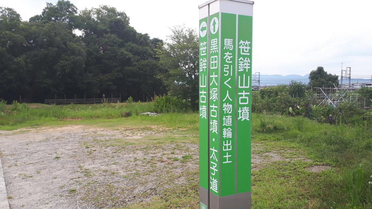 f:id:OSAKA-TOM:20210813152305j:plain