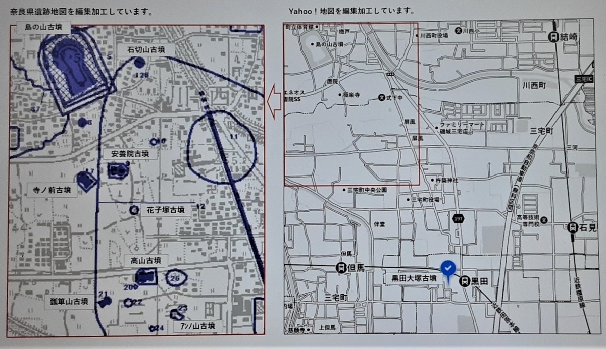 f:id:OSAKA-TOM:20210813155121j:plain