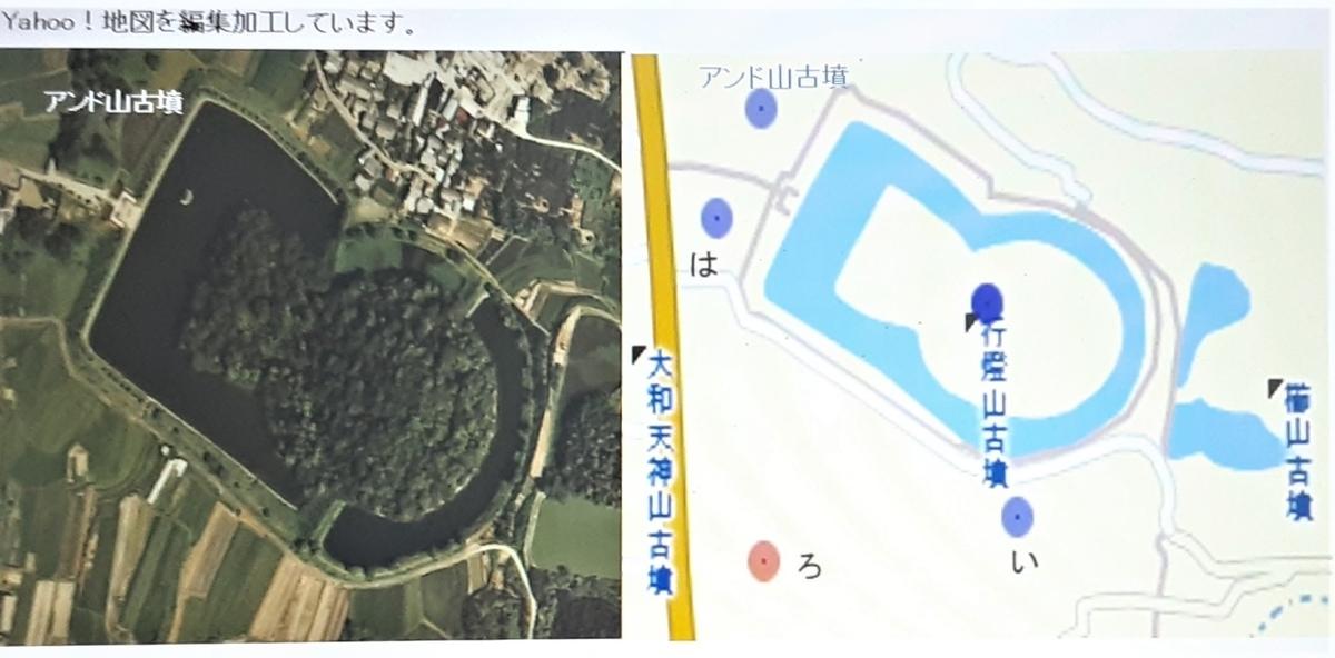 f:id:OSAKA-TOM:20210825112959j:plain