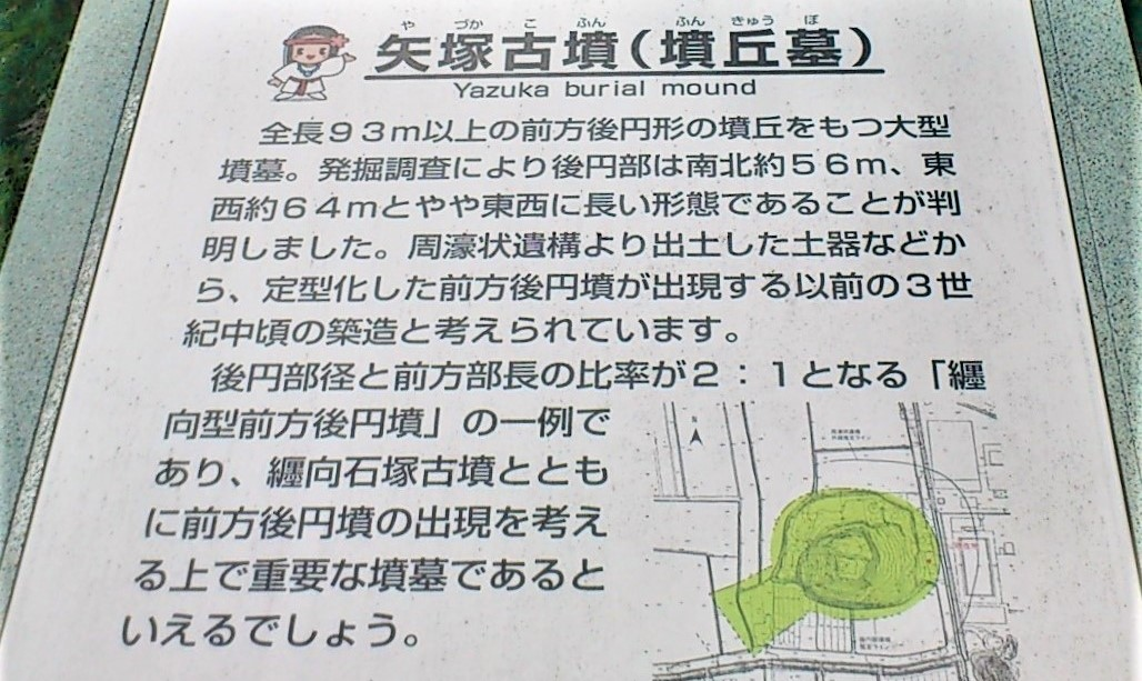 f:id:OSAKA-TOM:20210827140513j:plain