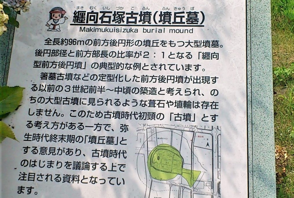 f:id:OSAKA-TOM:20210827141637j:plain