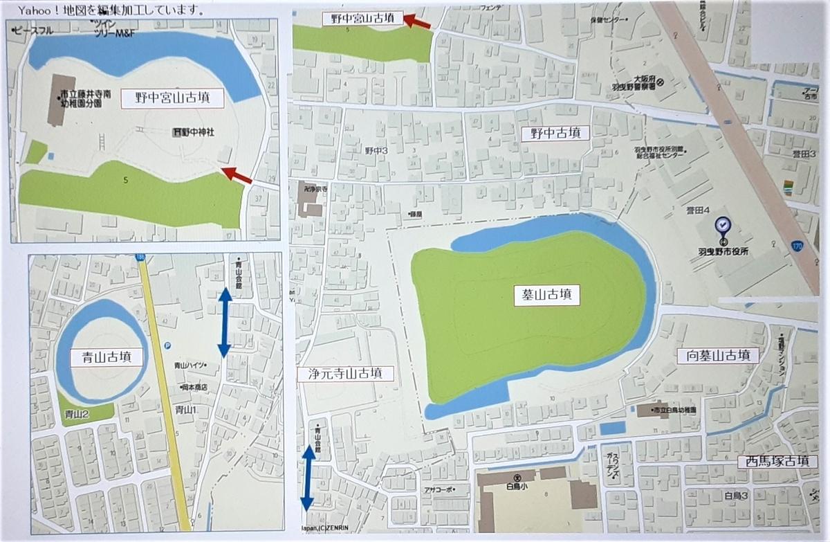 f:id:OSAKA-TOM:20210906133926j:plain