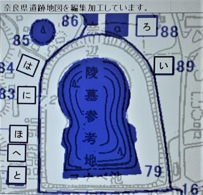 f:id:OSAKA-TOM:20210923165034j:plain