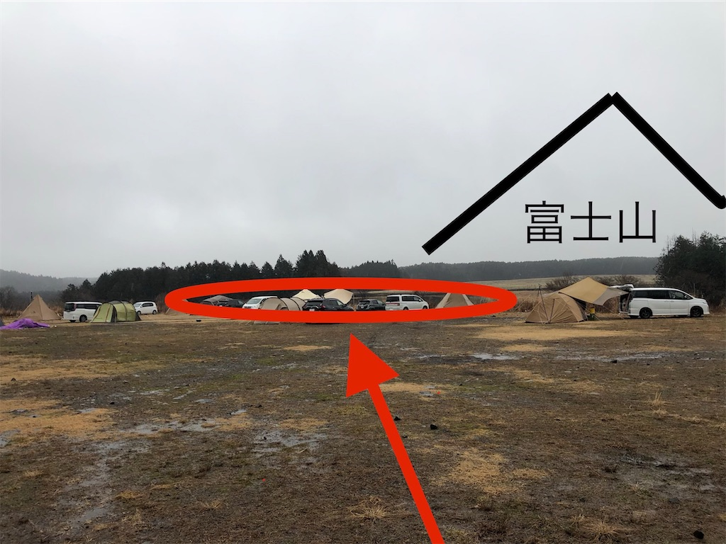f:id:OSRcamper:20200102215015j:image