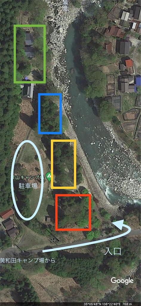 f:id:OSRcamper:20201005190358j:image