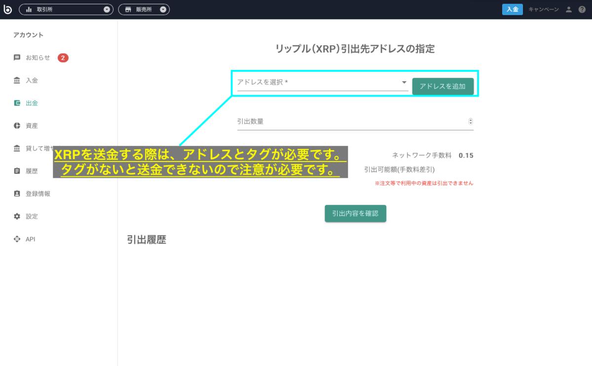 f:id:OT-Choco:20210902134423p:plain