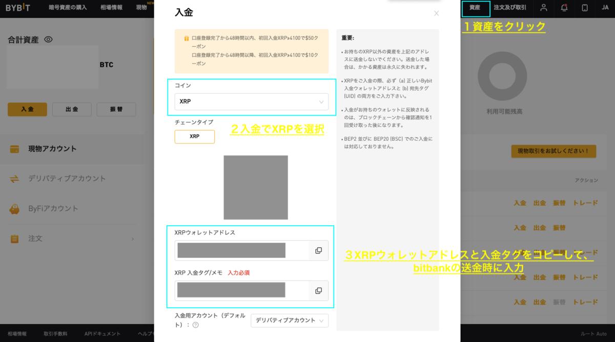 f:id:OT-Choco:20210902135442p:plain