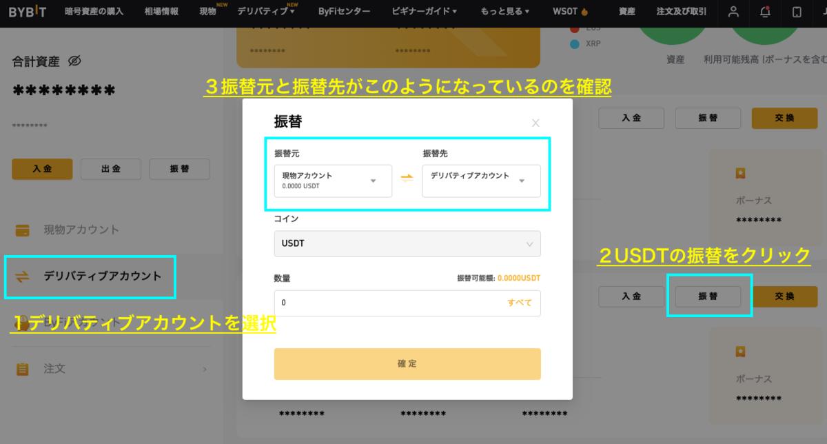 f:id:OT-Choco:20210902141330p:plain