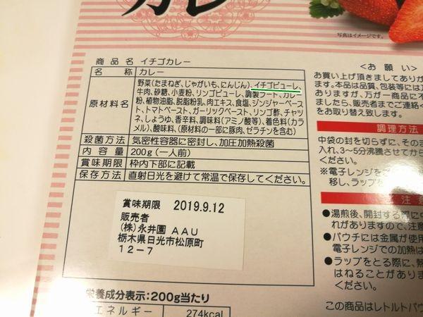 f:id:OTQ:20171030165236j:plain