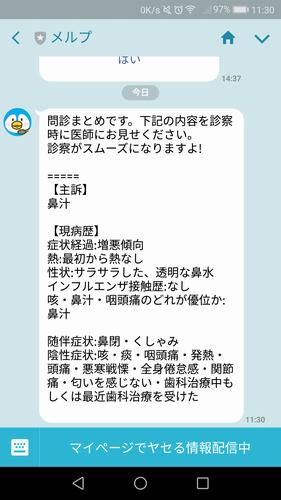 f:id:OTQ:20180302152343p:plain