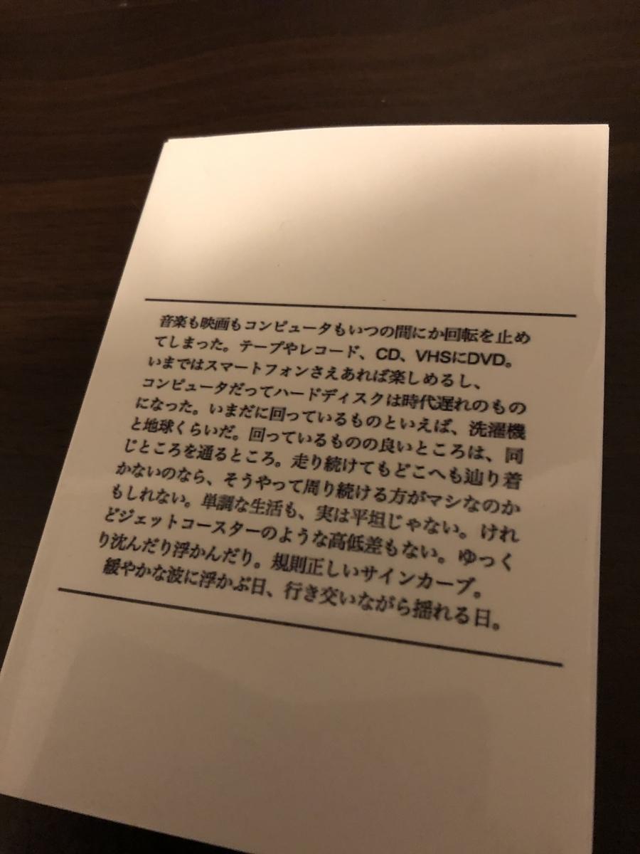 f:id:OUKI_Bouichirou:20200528234507j:plain