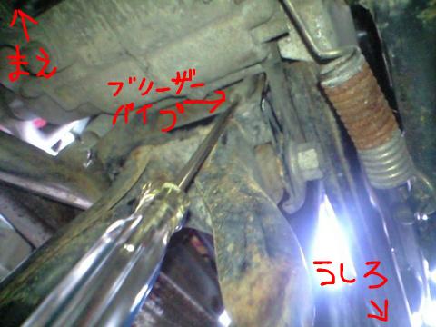 f:id:OVERFLOW:20120829152605j:image