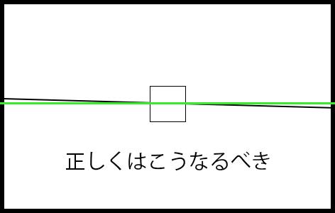 f:id:OZEKIKOKI:20181025161426j:plain
