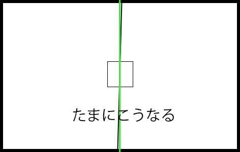 f:id:OZEKIKOKI:20181025161447j:plain