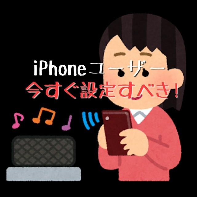 f:id:OZISAN401:20210513125939j:image