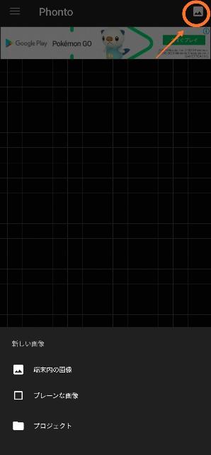 f:id:OZISAN401:20210609025642j:plain