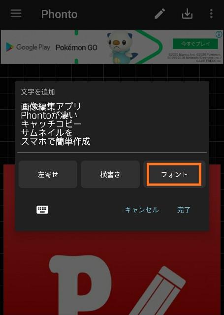 f:id:OZISAN401:20210609030126j:plain