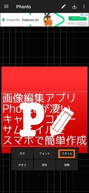 f:id:OZISAN401:20210609032326j:plain