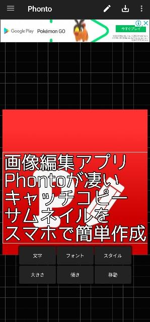 f:id:OZISAN401:20210609032655j:plain
