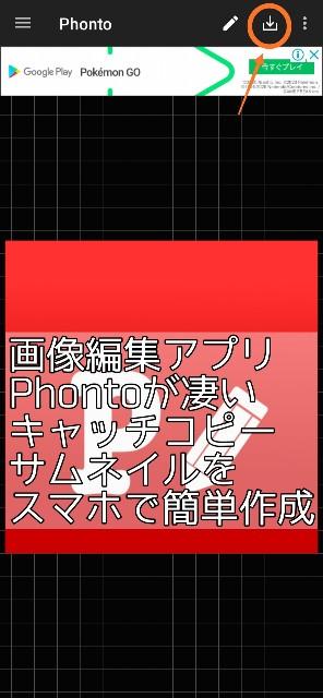 f:id:OZISAN401:20210609034128j:plain