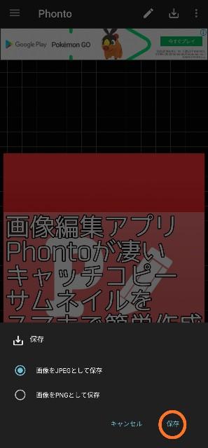 f:id:OZISAN401:20210609034256j:plain