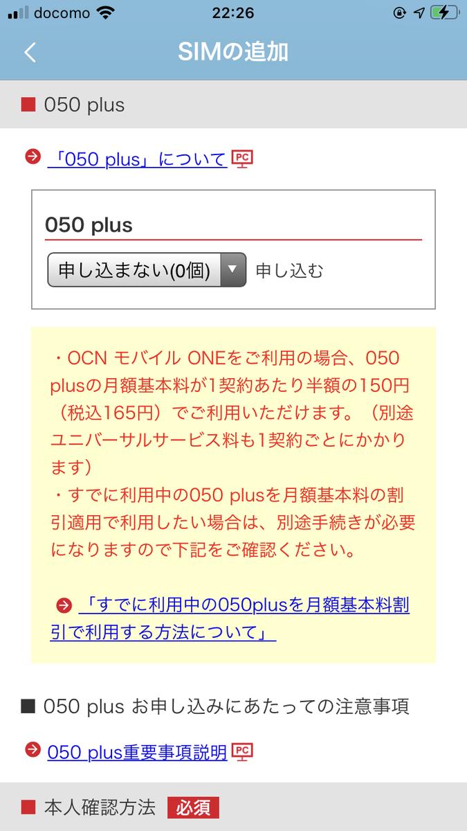 f:id:OZISAN401:20210624223558j:plain