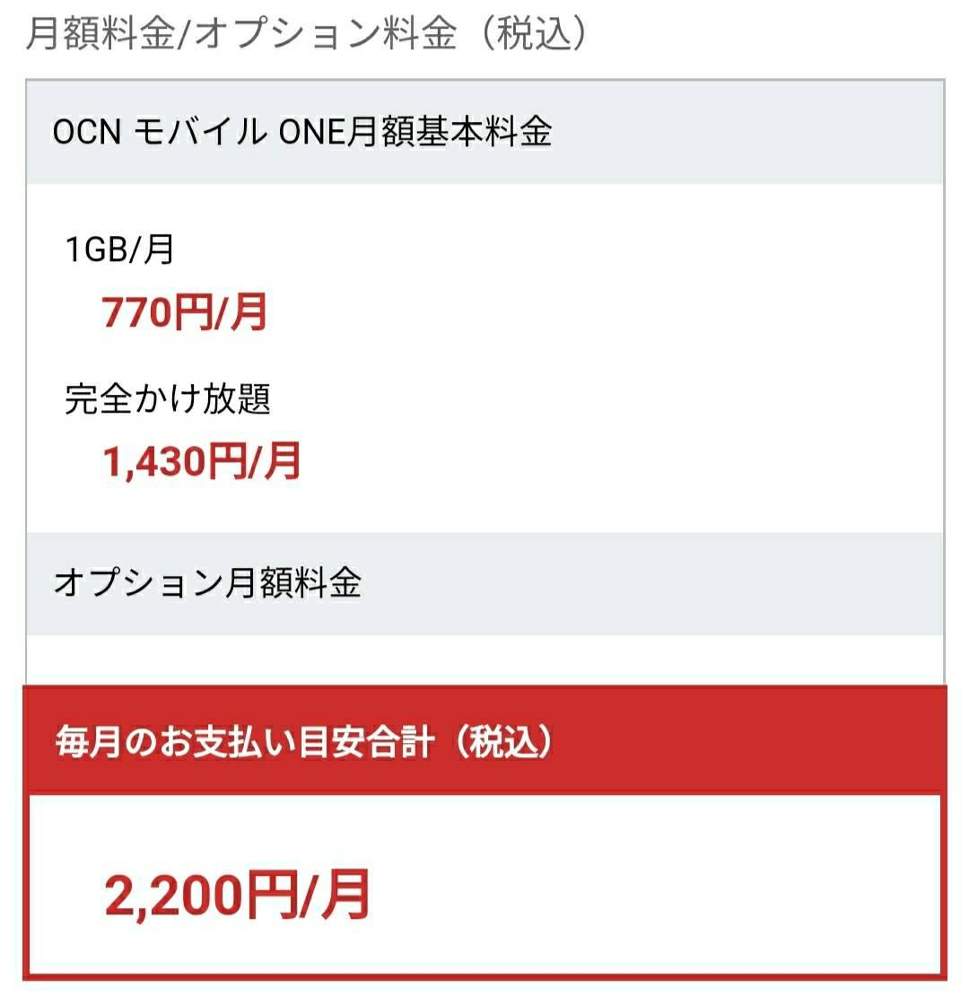 f:id:OZISAN401:20210714153630j:plain