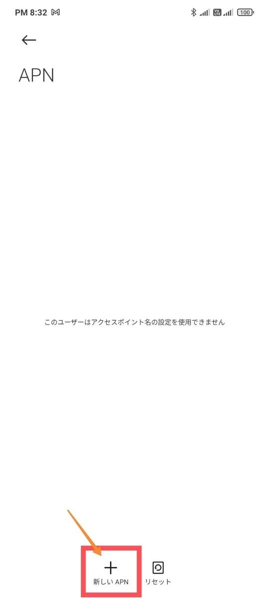 f:id:OZISAN401:20210810210327j:plain