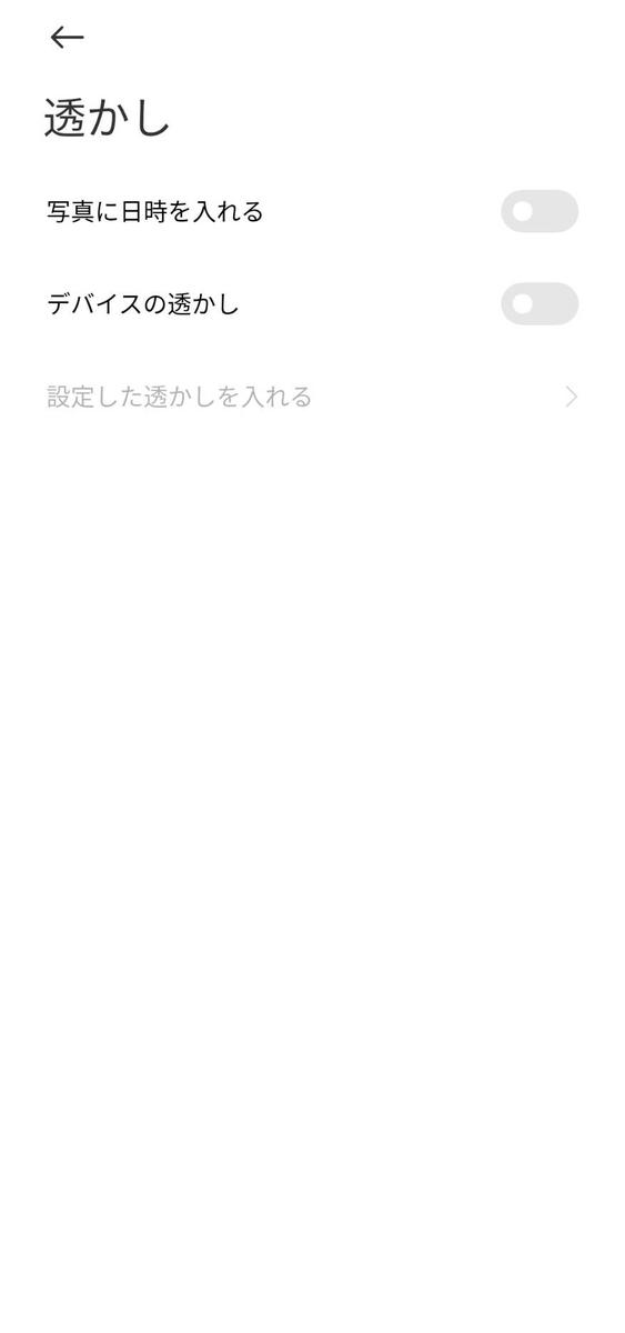 f:id:OZISAN401:20210904165955j:plain