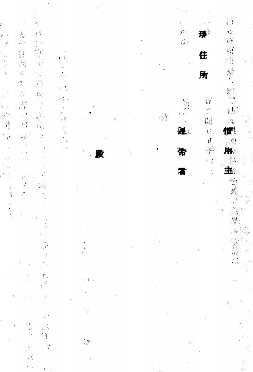 f:id:ObladiOblako:20201008125950j:plain