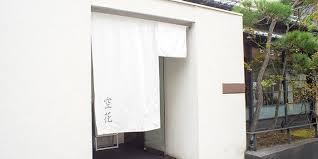 f:id:OchiHaru:20200724220518j:plain