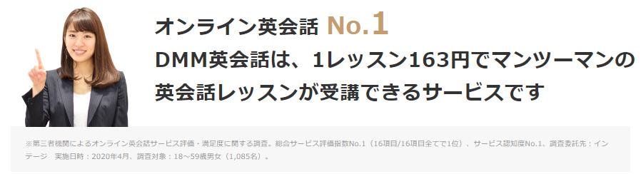 f:id:OchiHaru:20200807000229p:plain