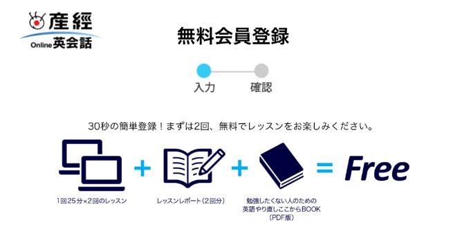 f:id:OchiHaru:20200830173317p:plain