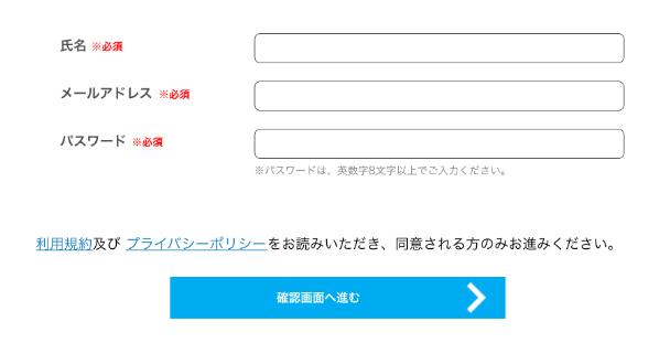 f:id:OchiHaru:20200830174042p:plain