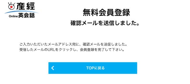 f:id:OchiHaru:20200830174342p:plain