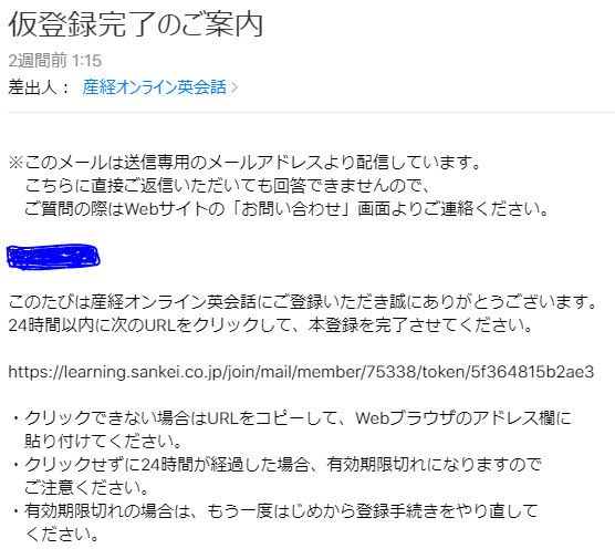 f:id:OchiHaru:20200830175443p:plain