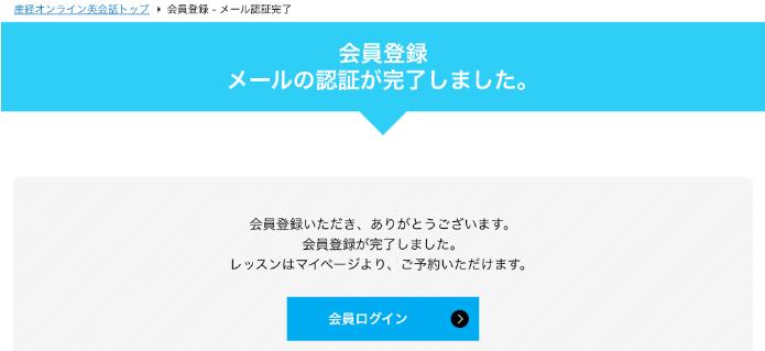 f:id:OchiHaru:20200830175607p:plain