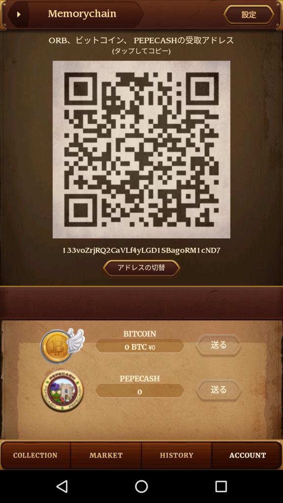 f:id:Ocknamo_crypt:20170508003057p:plain:w300