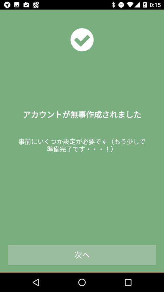 f:id:Ocknamo_crypt:20170508003145p:plain:w300