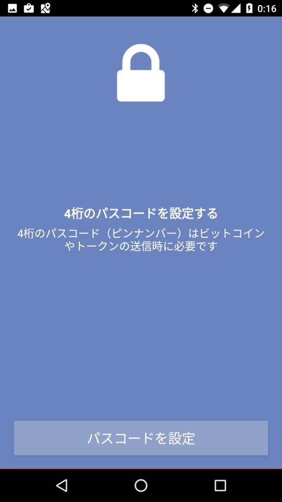 f:id:Ocknamo_crypt:20170508003151p:plain:w300