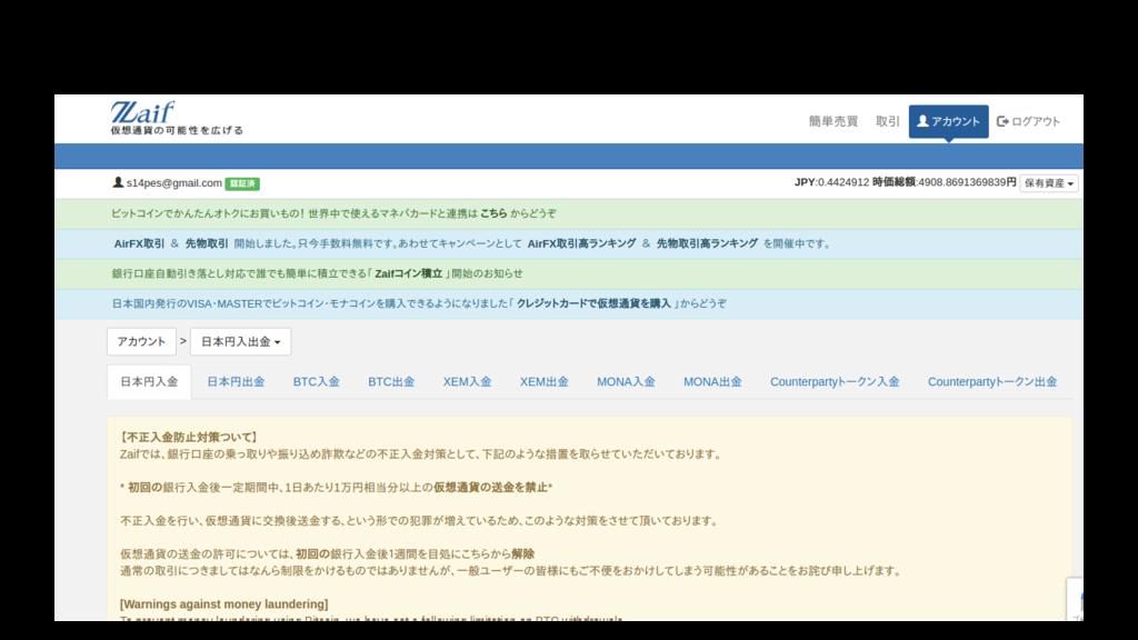 f:id:Ocknamo_crypt:20170508231016p:plain:w600