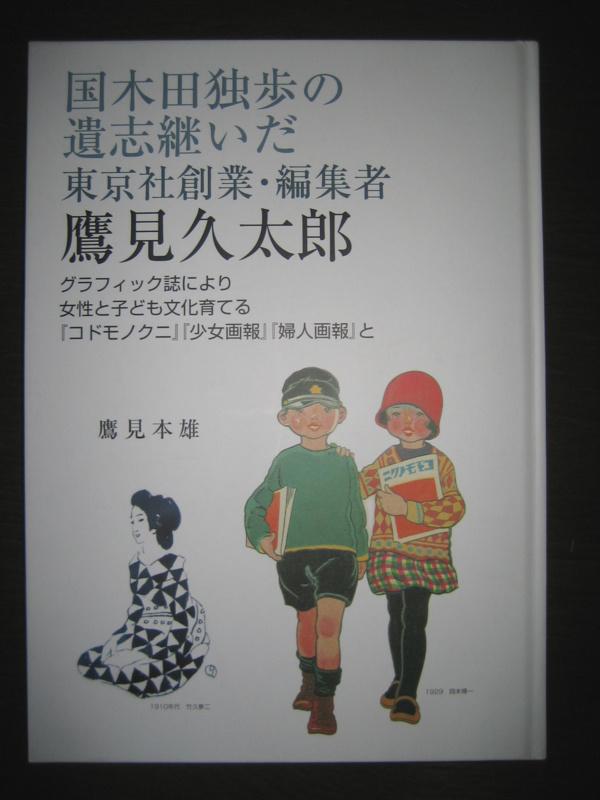 f:id:OdaMitsuo:20100215140335j:image:h130