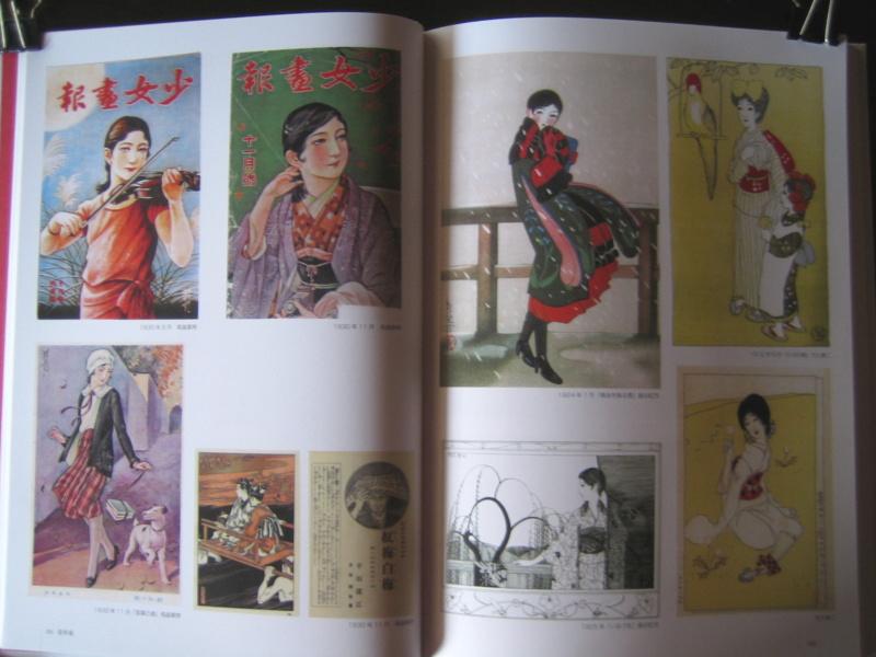 f:id:OdaMitsuo:20100215141119j:image:w300,h200