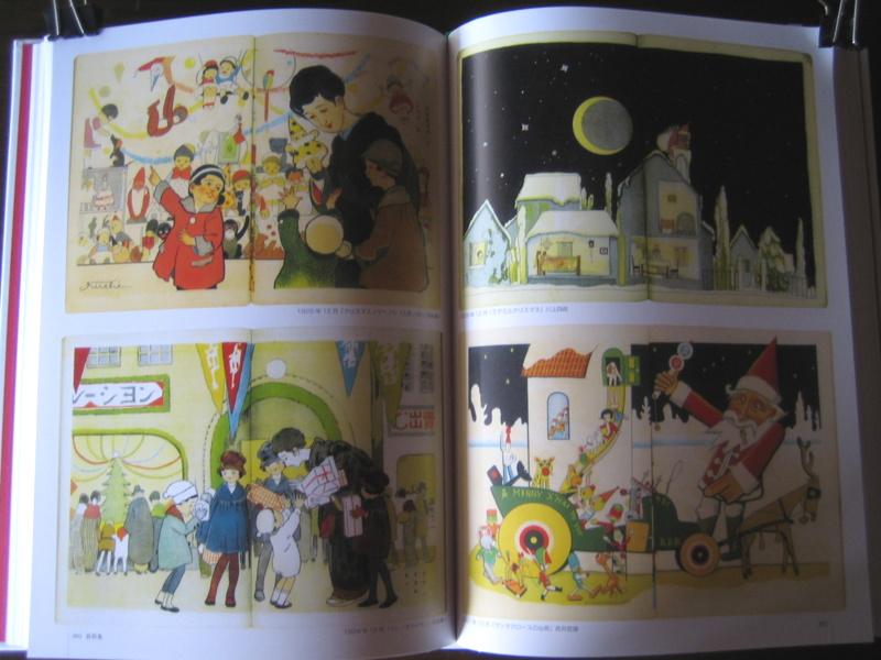 f:id:OdaMitsuo:20100215141120j:image:w300,h200