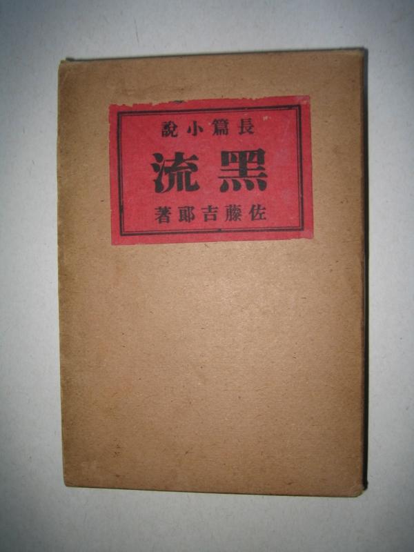 f:id:OdaMitsuo:20101013213313j:image:h250