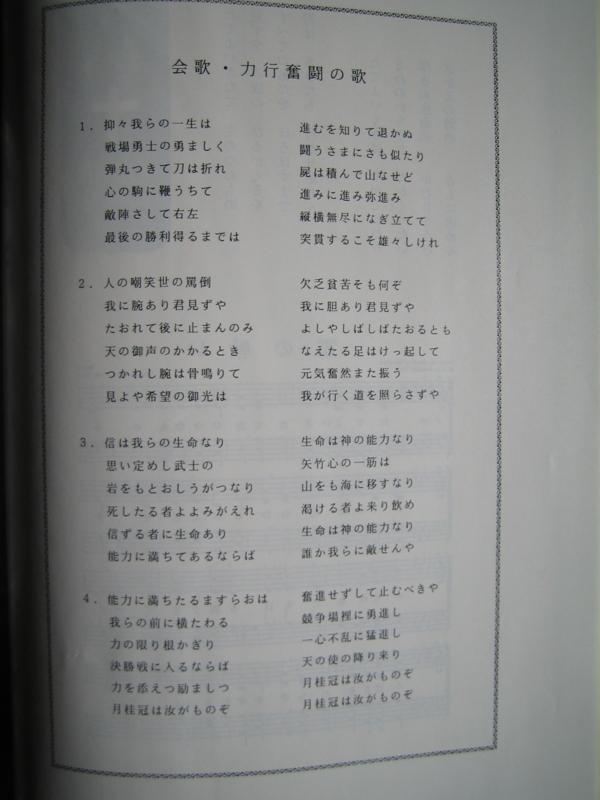 f:id:OdaMitsuo:20110205115950j:image:h250