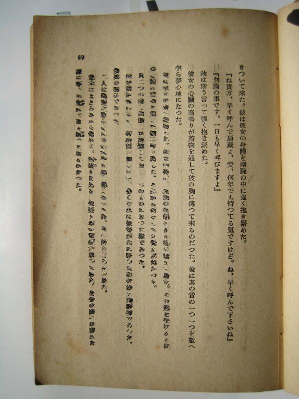 f:id:OdaMitsuo:20110205120302j:image:h600