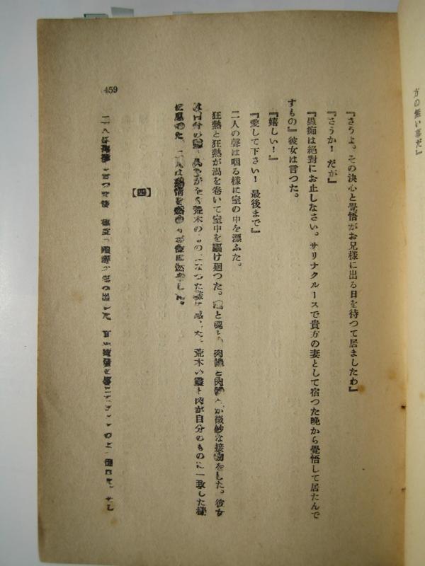 f:id:OdaMitsuo:20110205120323j:image:h600